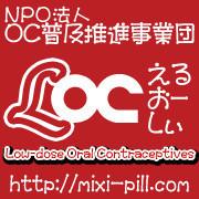 http-jp-fotolia-com-id-16086681.jpg